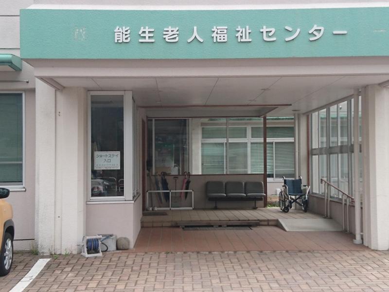 ショート入口 (1)