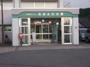 盆踊り1 (640x480)