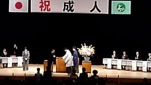 糸魚川市成人式