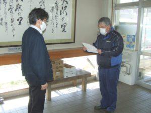 糸魚川法人会 (3)